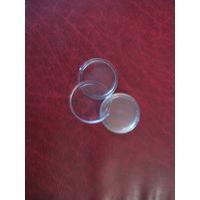 Капсулы для монет 20 мм (внешний 23 мм)