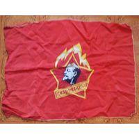 Пионерский флаг (знамя) Всегда готов ! Возможен обмен