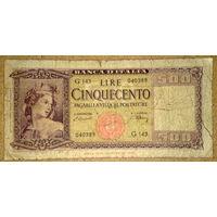 500 лир 1947г. -редкая-