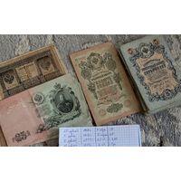Старые банкноты от 1898г до 1945г.