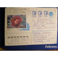 ХМК Украина 1992 почта Луганская обл. Провизорий