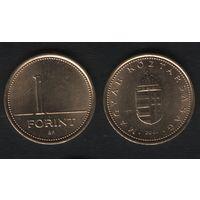 Венгрия km692 1 форинт 2001 год (h02)