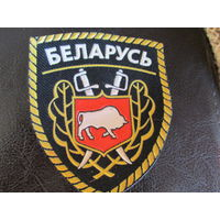 Шеврон - милиция Беларуси до 1999 года