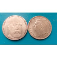 Две монеты СЕРЕБРО (за обе)