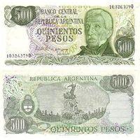 Аргентина 500 песо образца 1977-82 годов UNC