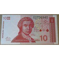 Хорватия 10 динар банкнота