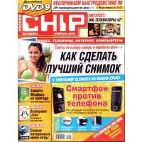 Chip #2-2009 + DVD