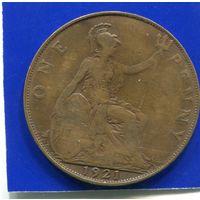 Великобритания 1 пенни 1921