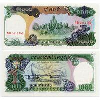 Камбоджа. 1000 риелей (образца 1992 года, P39, UNC)