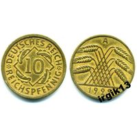 10 рейхспфенингов 1929 г. Веймарская республика