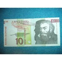 Словения, 10 толаров 1992
