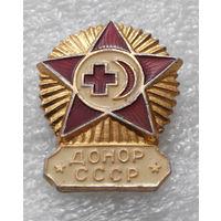 Знак Донор СССР #0267