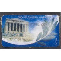 Греция архитектура самоклейка