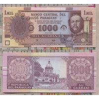 Распродажа коллекции. Парагвай. 1 000 гуарани 2004 года (P-222a - 2004-2017 Issue)