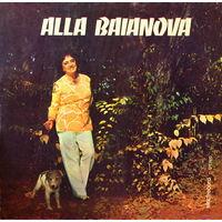LP Alla Baianova - Alla Baianova (1988)