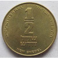 Израиль 1/2 нового шекеля 5746 (1986)