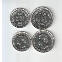 500 и 1000 манат 1999 года Туркменистана 2 (цена за две монеты) 20-45