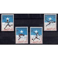 Сомали олимпиада 1964г.