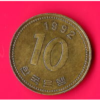 15-13 Южная Корея, 10 вон 1992 г.