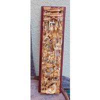 Старинное китайское  резное панно.Супер подарок !!!