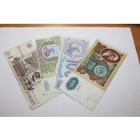 Банкноты СССР и России, 4 штуки.