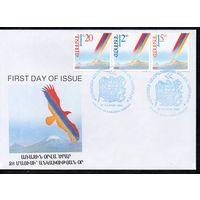 Первые марки КПД Армения 1992 год 1 конверт