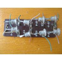 Двухполупериодный выпрямитель на плате Диоды Д226Б.с работающего телевизора лампоаого