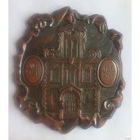Медаль настольная Москва Палаты Аверкия Кириллова