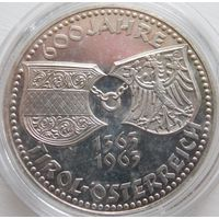 20.Австрия 50 шиллингов 1963 год, серебро*