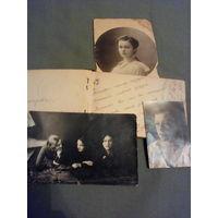 Рукописный дневник Лидии Захаровой 1921 г Витебск