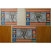 Нотгельды 50+75+100Pf 1923г. Бремен (75 с дефектом печати -уникальная-)