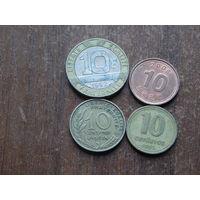 Четыре монеты ЗА 1 рубль   ..27