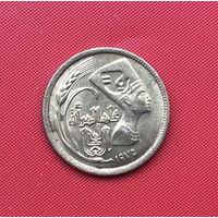75-09 Египет, 5 миллим 1975 г. Международный год женщин