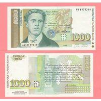 Банкнота Болгария 1000 левов 1994 UNC ПРЕСС
