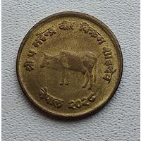 Непал 10 пайс, 1971 ФАО 3-15-32