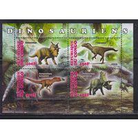 Конго, 2013 ** Фауна: динозавры