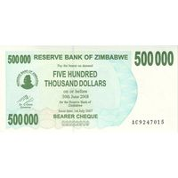 Зимбабве 500000 долларов 2007 UNC