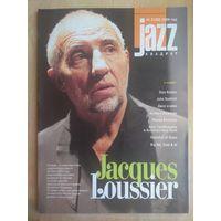 Журнал jazz квадрат #2-2004