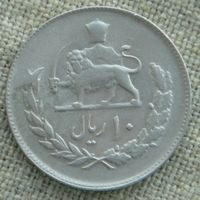 10 риалов 1977 Иран