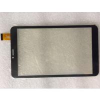 Тачскрины для планшетов Digma Optima 8002 - 8027 , citi 8588-8589,plane 8595