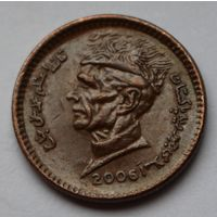 Пакистан, 1 рупия 2006 г.