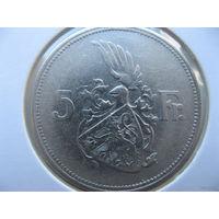 Люксембург 5 франков 1929 г. серебро