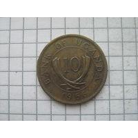 Уганда 10 центов 1966г.