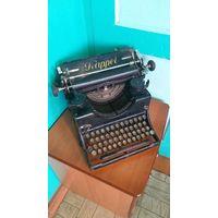 Старинная пишущая машинка КАППЕЛЬ