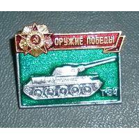 """Значок """"Т-34"""""""
