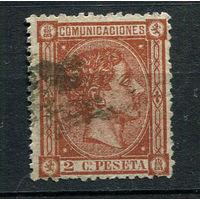 Испания (Королевство) - 1875 - Король Альфонсо XII 2 C.Pes - [Mi.146] - 1 марка. Гашеная.  (Лот 94o)