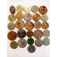 26 жетонов разных стран . С рубля
