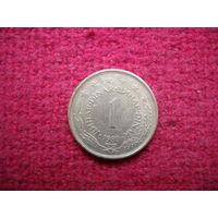1 динар 1980 г.