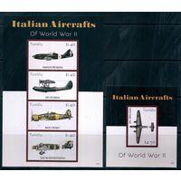 Самолеты Второй Мировой войны Тувалу 2015 год 1 малый лист и 1 блок (М)