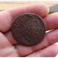 5 копеек 1796 год ЕМ Екатерина II (R)